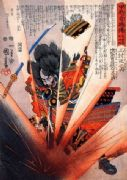 Vintage Samurai poster - demon attacking samurai
